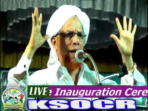 Husain Sa-adi KC Road Deralakatte Al-Madeena Metro Plaza Inaugration