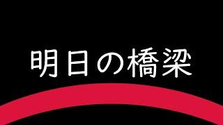 芥川龍之介さんの「手巾」を読みます。第1回。 □私の活動を応援してくれる人はこちら https://n2j.fanbox.cc/ □私の作品をみたい人はこちら https://j-showcase.booth.pm/ ...