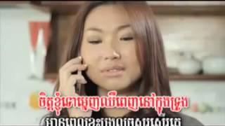 Keli – Oun Ster Chkut Mdong Mdong Pel Bong Romlerk Pi Ke – Khmer song M VCD Vol 49