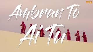 Naja Lyrical Video   Pav Dharia   Punjabi Lyrical Video 2017   White Hill Music