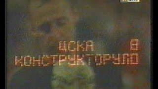 видео 9; Е-1,0-0,9; Е-1,6-0,9; Е-2,5-0,9