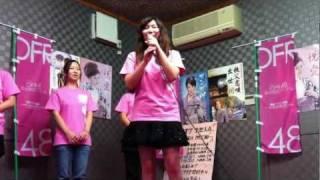 2012年2月14日 埼玉県比企郡 玉川温泉で 『お風呂アイドルOFR48』...