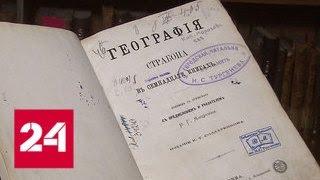 Самые популярные библиотеки столицы: не книгохранилища, а новое пространство для жизни - Россия 24