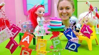 Вечеринка на день рождения Фэнси! Видео про куклы Энчантималс.