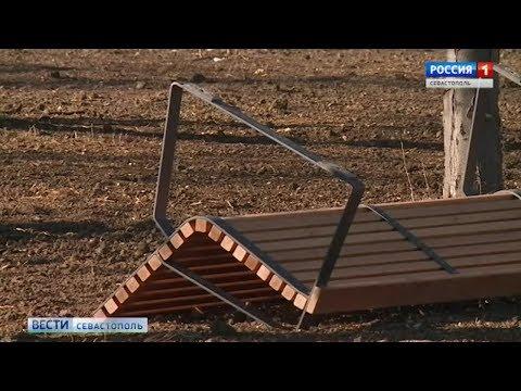 В парк Учкуевка