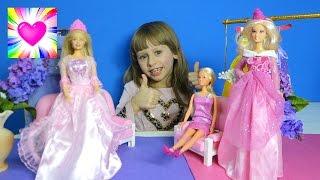 Барби Салон 11 ПРИНЦЕССЫ ДИСНЕЯ Принцесса Аврора Ариэль  Играем в Куклы Барби Мода Одевалки Барби