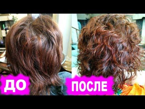VLOG Биозавивка волос до и после. Мой опыт