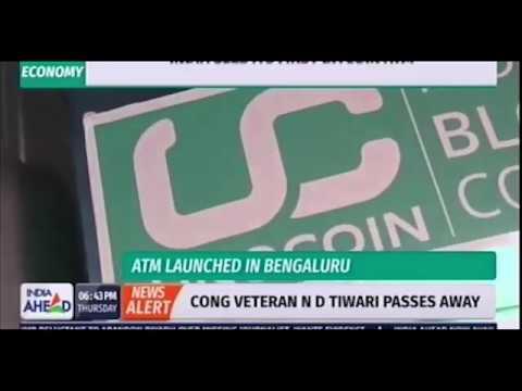 INDIAS FIRST BITCOIN ATM