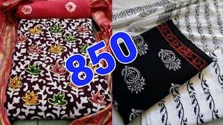 Pure Cotton Daily Wear Salwar Kameez for Summer Un-stitched Dress Materials for women Indira
