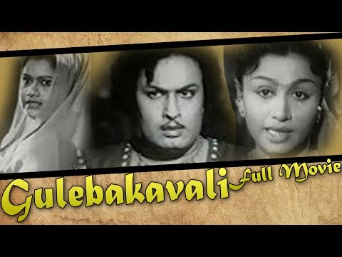 Gulebakavali Tamil Full Movie :  M. G. Ramachandran, T. R. Rajakumari
