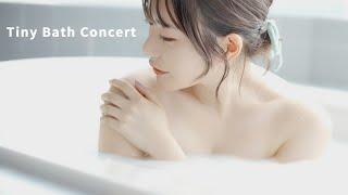 好きな曲を、お風呂で歌う。 観客のいない、日常のささいなコンサート。 あるがままの音楽をのぞいていきませんか。 第4回目の「Tiny Bath Concert」は十束おとは。 m-flo ...