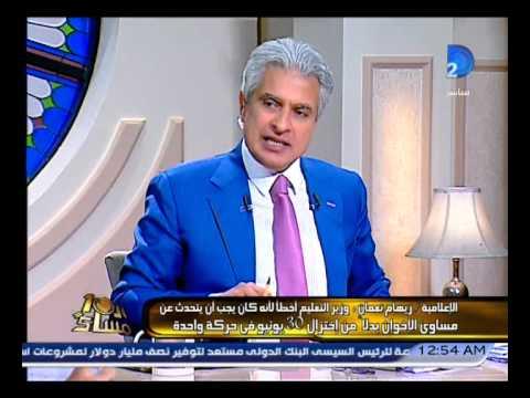 برنامج العاشرة مساء|مع وائل الإبراشى حلقة 29-9-2014
