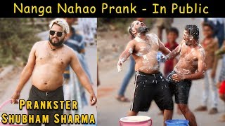 NANGA NAHAO PRANK | Ft. Prankster Shubham Sharma | PUBLIC REACTION | Summer Prank | YoutubeWale