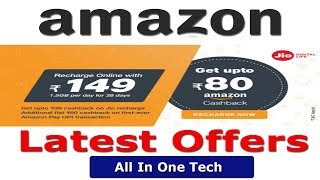 Amazon Recharge Jio Mobile Rs 149 and get Upto Rs 80 Cashback