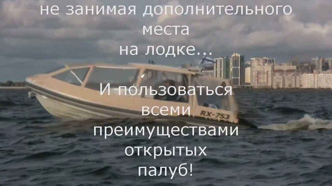 Prevnext. Лодки. 2146984494530prof-common. Риб winboat 530r, надувная моторная лодка. 230000,00 руб. Подробнее · 1057306421275_common2. Складной риб winboat 275rf sprint. 65000,00 руб. Подробнее · 27839296375gt_new. Новая модель риб winboat 375gt. 98000,00 руб. Подробнее.