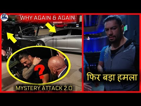 Who Tries to Crush Roman Reigns By Car Inside \