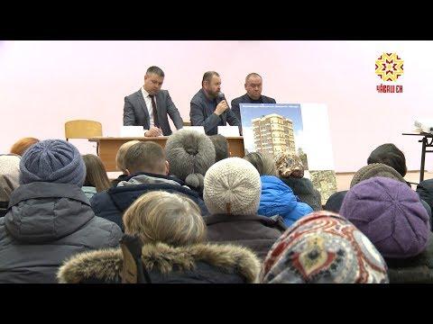 В Чебоксарах на школьном стадионе собираются построить дом