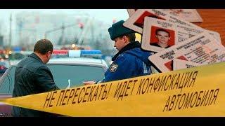 В Госдуме предложили отбирать автомобили у нетрезвых водителей