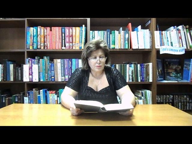 Изображение предпросмотра прочтения – Библиотека № 2г. Обь читает произведение «Мастер и маргарита» М.А.Булгакова