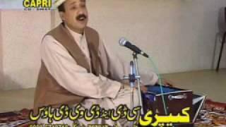 sardar yousafzai nice song