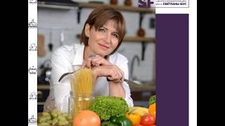Памятка здорового питания и рецепты Светланы Фус