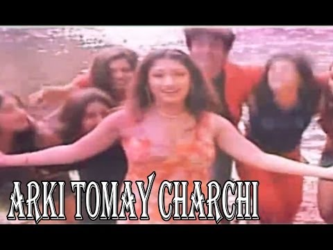 Arki Tomay Charchi | Bengali Hot Video | Romantic Song | Sharmistha, Mridul (Remix)