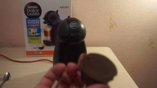 Обзор многоразовых капсул для капсульных кофемашин Dolce Gusto