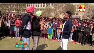 Canteeni Mandeer   Jannayak Chaudhary Devi Lal Vidyapeeth, Sirsa, Haryana   Part-1   MH ONE Music