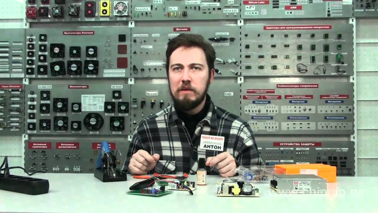 How To Place Resistors On Circuit Board Youtube Different Types Of Boards