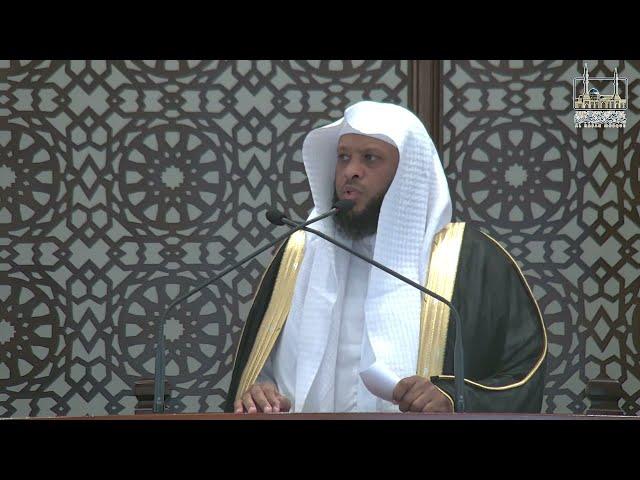 صلاة و خطبة الجمعة | 13 ذو الحجة 1442 هـ | الشيخ توفيق الصايغ