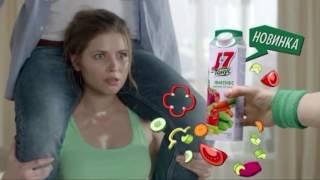 Юлия Топольницкая в рекламе сока J7(Забавная реклама с Юлией Топольницкой., 2016-05-30T15:46:51.000Z)