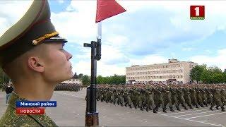 Белтелерадиокомпания покажет военный парад войск Минского гарнизона в прямом эфире
