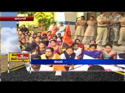 Student Attacks Teacher | Mana Ooru Mana Varthalu | HMTV