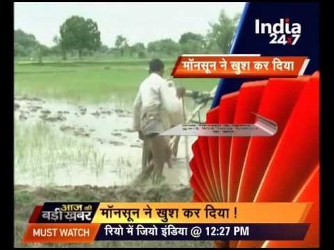 Expectation of good Kharif crops due to pleasant monsoon