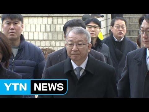 구속 갈림길 선 양승태 '25년 후배' 판사의 판단은? / YTN