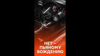 Чистосердечное признание не спасет! В Украине ужесточили наказание за пьяное вождение #shorts