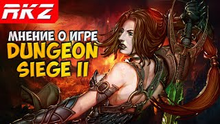 Dungen Siege II