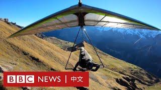 看過最美的風景,也要渡過疫情帶來的危機 滑翔選手轉型成功變網紅   - BBC News 中文 - YouTube