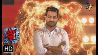Intro | Jr NTR  | Dhee 10 | Grand Finale | 18th July 2018 | ETV Telugu
