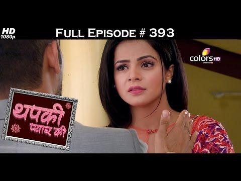 Thapki Pyar Ki - Maha Episode - 30th July 2016 - थपकी प्यार की - Full Episode thumbnail