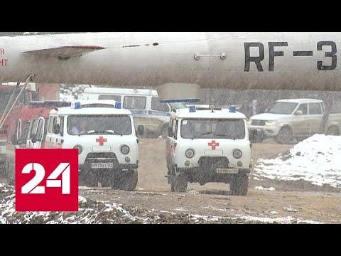 Прорыв дамбы в Красноярском крае: что удалось выяснить за сутки? - Россия 24