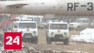 Смотреть видео Прорыв дамбы в Красноярском крае: что удалось выяснить за сутки? - Россия 24 онлайн