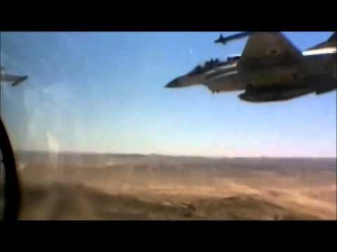 Israeli Air Force- Ultimate Power