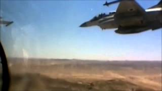 Israeli Air Force- Ultimate Power