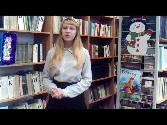 Изображение предпросмотра прочтения – ИринаЦымбалист читает произведение «Звезда» Е.А.Баратынского