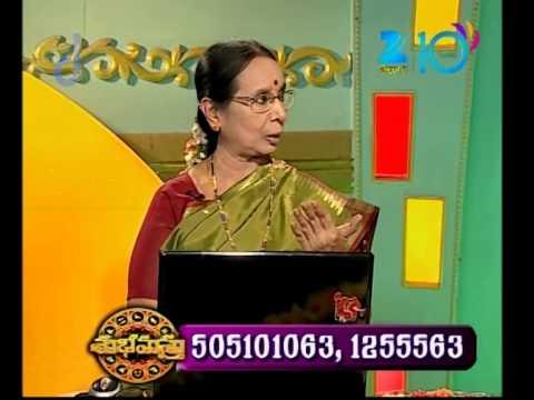 Subhamasthu - Episode 427  - June 11, 2015 - Webisode