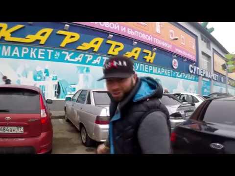 Кaбардинская ул. магазин DNS