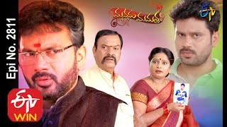 Manasu Mamata | 22nd January 2020 | Full Episode No 2811 | ETV Telugu