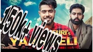 YAAR BELI FULL LYRICS // GURI FT. DEEP JANDU // PARMISH VERMA