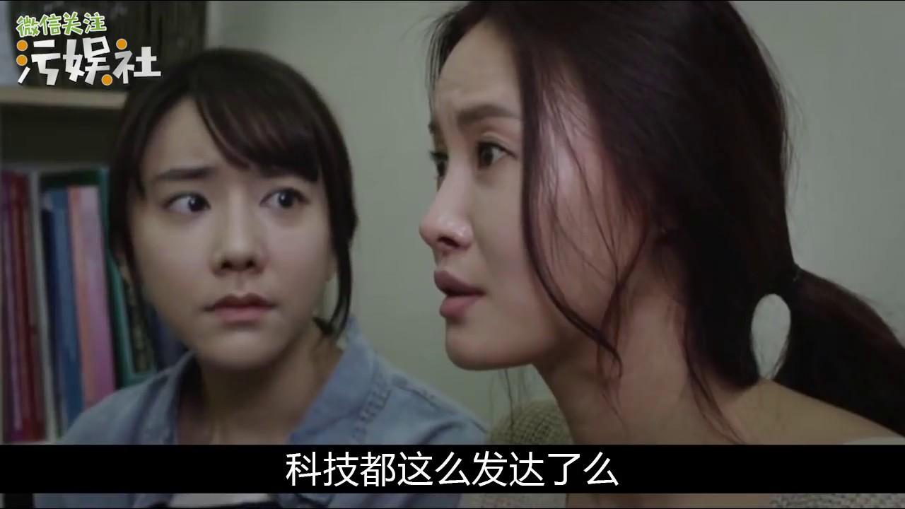 韓國恐怖片《鬼接》16歲少女在睡夢中被色鬼纏身意外懷孕 - YouTube